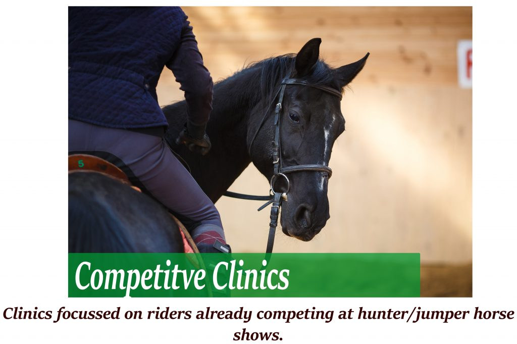 SHJA Competitive Clinics
