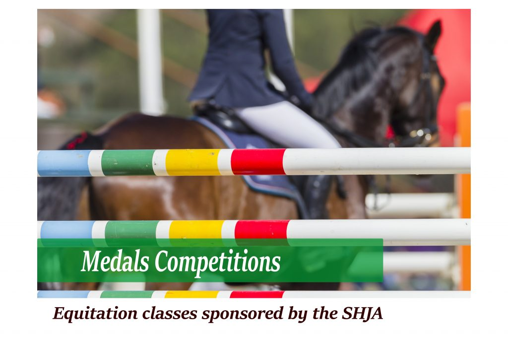 SHJA Medal Classes